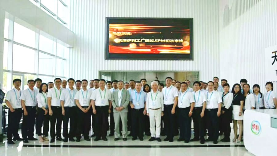 Yili Group Tianjin Plant wins the JIPM Award of TPM Excellence B