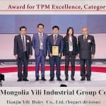 General Manager of Yili Yogurt Tianjin Plant attended TPM Awards Ceremony in Kyoto Japan